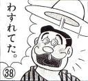 wasurete_ta.jpg