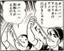 you_nobiru_jaro.jpeg