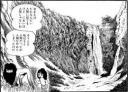 ningen_yame_masu_ka.jpg
