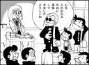 teacher_machiko.jpg